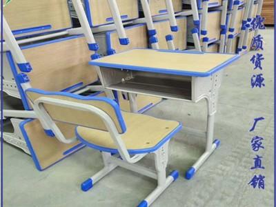 升降课桌椅  单人升降  双人升降课桌椅
