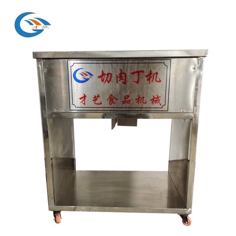 广西切肉丁机生产厂家 自动切肉丁机 肉类自动切丁机
