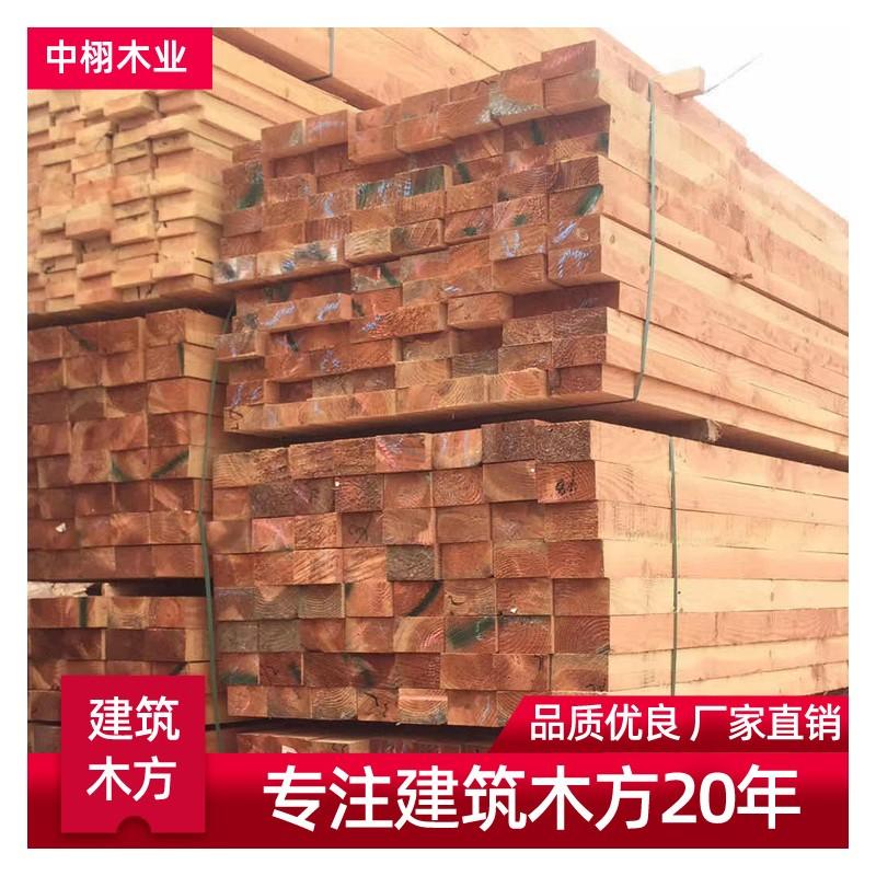 原木方木批发 建筑木方生产厂家辐射松方木