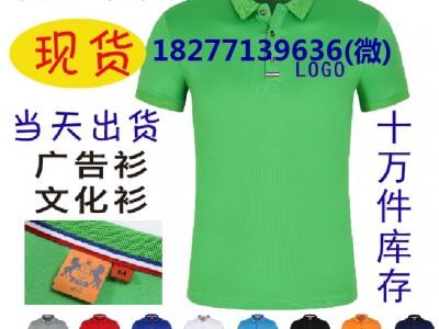 南宁J&E广告衫JE速干文化衫T恤批发
