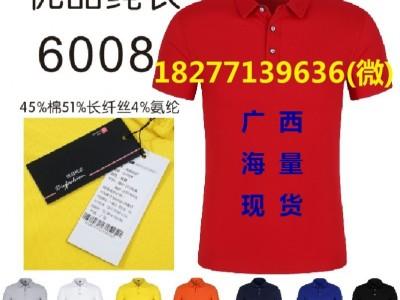 USPIN广告衫文化衫 优品纯衣工作服POLO衫
