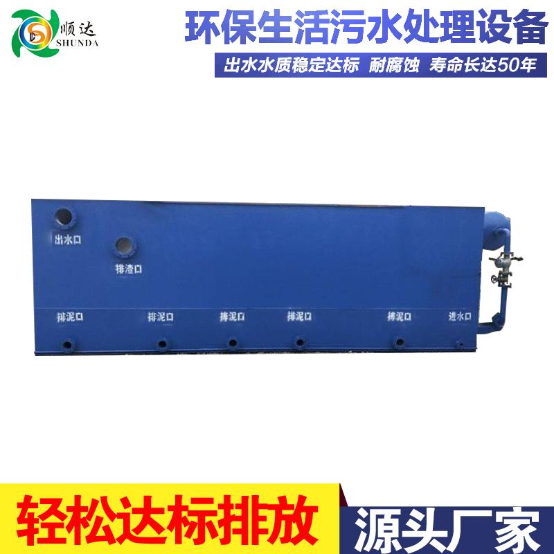 广西生活污水处理成套设备 污水处理设备厂 环保生活污水处理设备