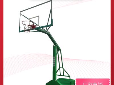 梧州常盈嘉 篮球架供应 室外篮球架