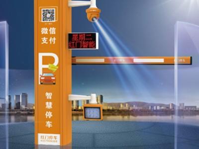 南宁车牌识别设备 HPK-T12门禁车牌识别设备 小区车牌识别设备价格