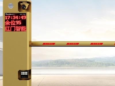广西车牌识别系统 HPK-TI6S车牌识别系统报价 厂区门禁车牌识别系统