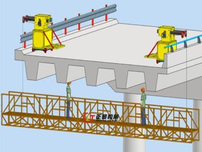 高速高架桥维修加固升降吊篮平台