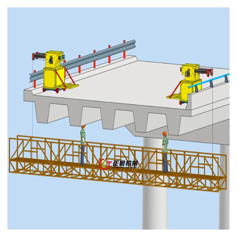 桥梁维修专用吊篮施工设备