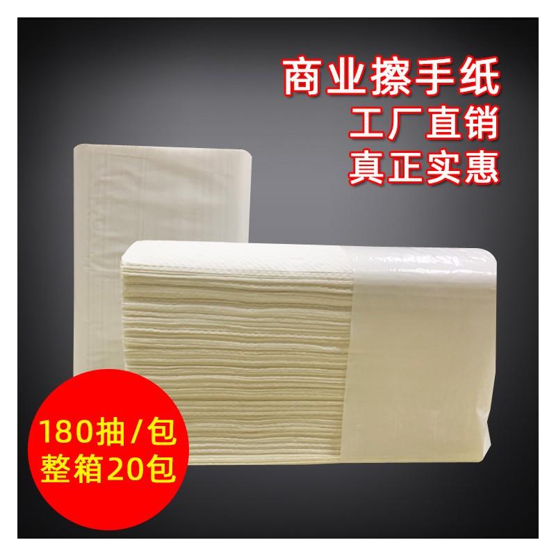 南宁擦手纸批发 商业擦手纸供应商 擦手纸厂家直销