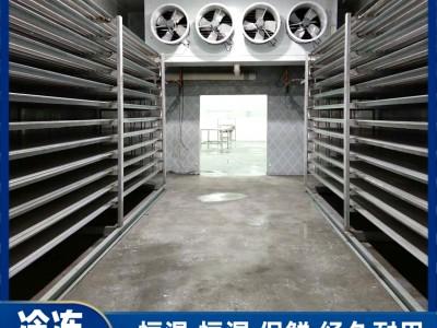 食品冷库厂家 广西食品加工冷库设备价格 食品冷库定制报价