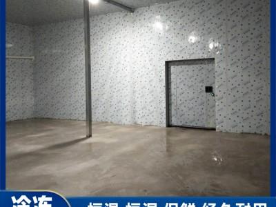 弘雪专业生产医用冷库 小型冷库 定制安装医用冷库