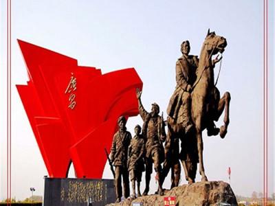 人物雕塑经销商  人物雕塑批发商  马山县人物雕塑生产厂家