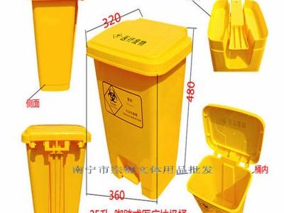 南宁市医院专用医疗垃圾桶  脚踏式垃圾桶