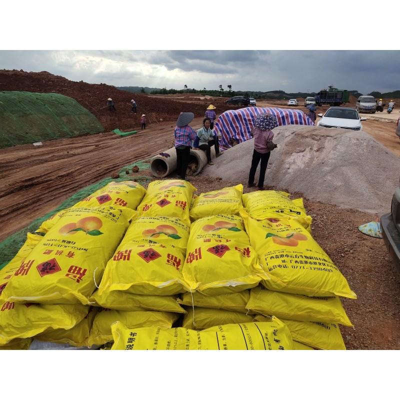 广西有机肥厂家 供应肽蛋白有机肥 供应园林专用有机肥