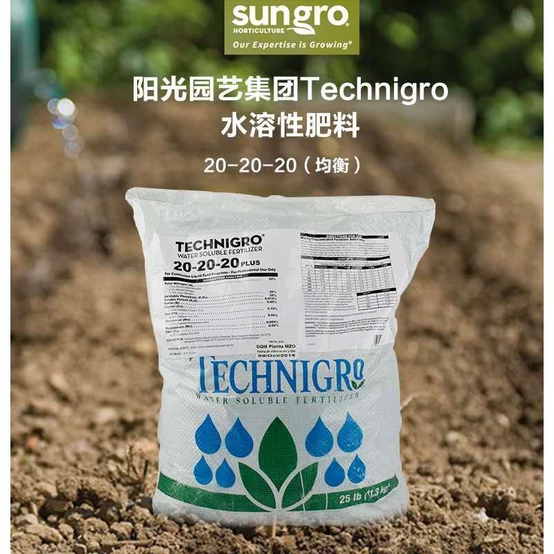美国阳光水溶肥   进口水溶肥  水溶肥报价  水溶肥批发