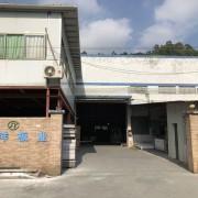 广州市飞洋建筑材料有限公司