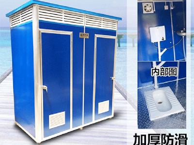 广西移动卫生间厂家 简易移动便捷式厕所 城市户外公园移动公厕