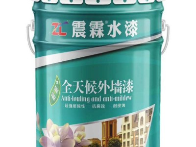广西外墙漆批发  南宁外墙漆厂家  外墙漆价格