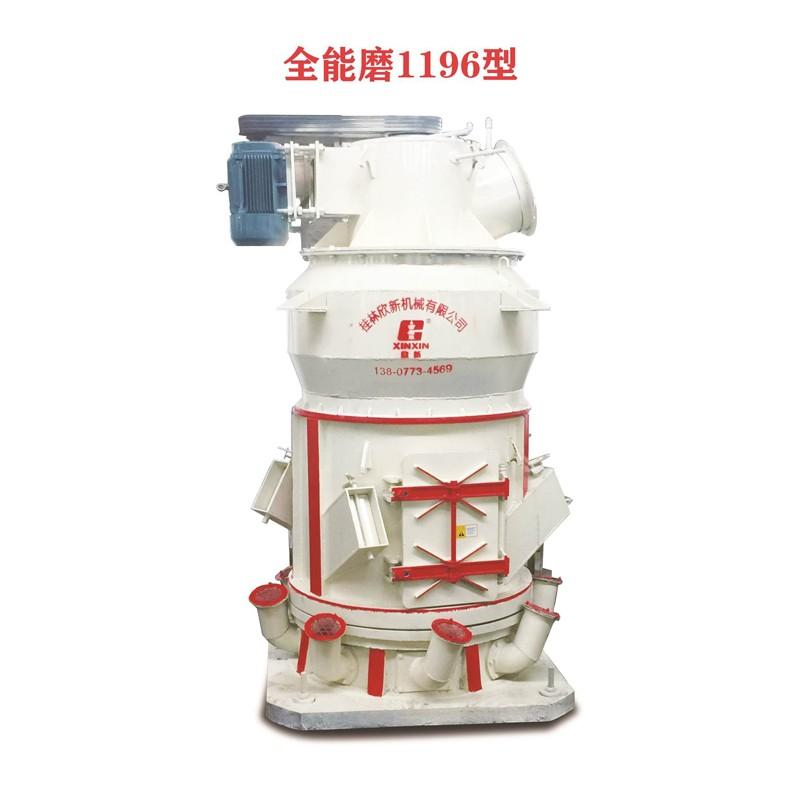 广西磨粉机生产厂家 1196全能磨粉机  硬物料磨粉机价格