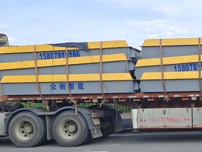 防城港地磅定做 SCS-50地磅 地磅生产厂家50吨