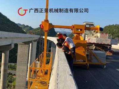 桥梁护栏出水管安装挂篮