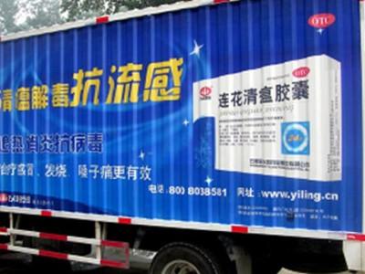 南宁车身贴广告 汽车车身贴印刷 定做喷绘汽车车身贴广告