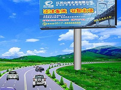 高速路广告 定制高速路广告价格 高速路单立柱广告制作厂家