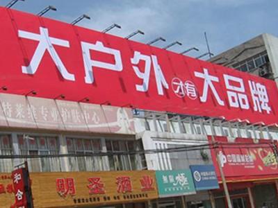 广西楼顶大牌制作 楼顶广告牌大牌价格 楼顶大型广告牌