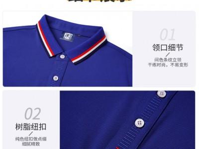 EINVIL广告衫南宁文化衫工作服T恤 EinVil-9968