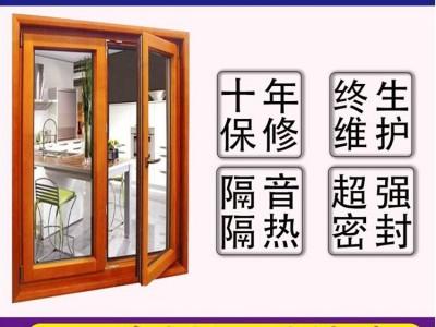 河池漂移窗定制 香樟木飘移窗 氟碳喷涂工艺飘移窗厂家直销