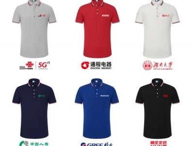 南宁广告衫文化衫定制实体店