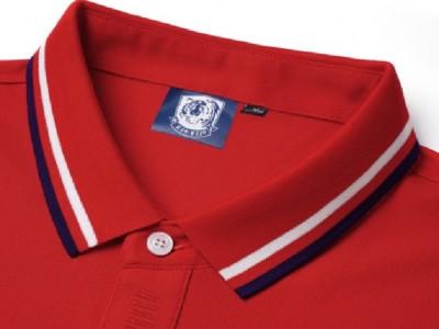 广告衫文化衫WY-9968工作服T恤 南宁现货