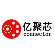 深圳市亿聚芯电子有限公司