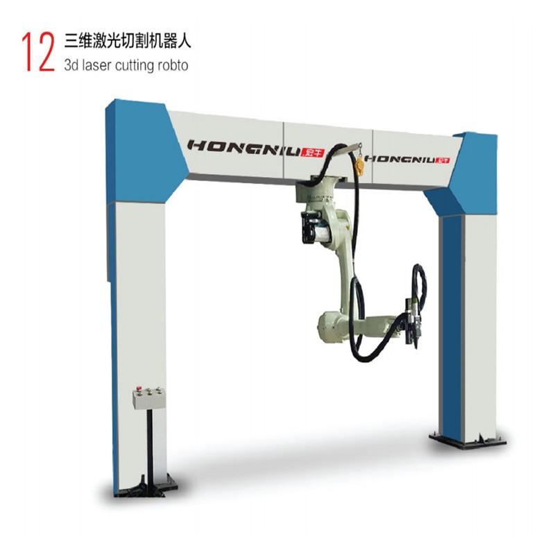 激光切割机器人 三维激光切割机器人  2020年新品激光切割机器人
