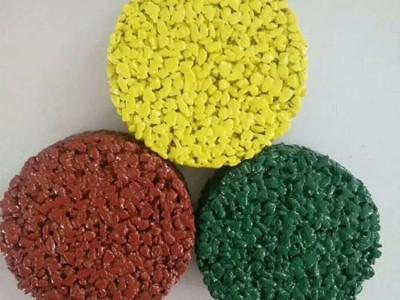 广西彩色沥青批发 彩色沥青生产厂家 多种颜色可选 厂家直销彩色沥青