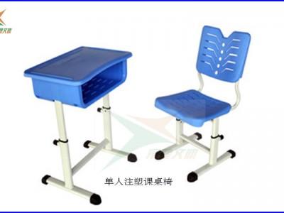 北海校园学生专用课桌椅批发_课桌椅工厂价
