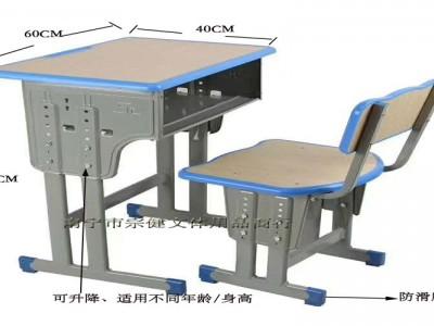 广西升降学生课桌椅怎么卖_学生课桌椅批发