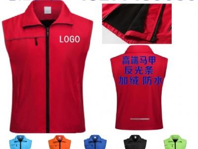 南宁XINLONGSHI广告马甲加绒志愿者马甲