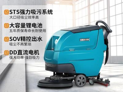 南宁洗地机 长淮X50全自动洗地机 免费上门服务