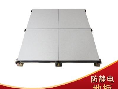 广西防静电地板供应商 硫酸防静电地板厂家 硫酸钙防静电地板价格