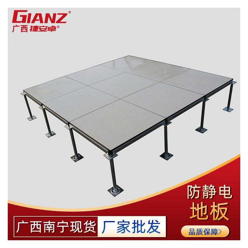 广西防静电地板工厂彩钢板 机电防静电板 大学教室防静电地板