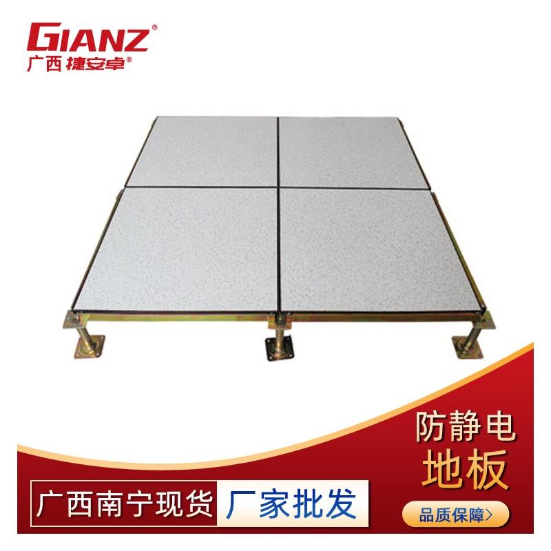 厂家直供防静电地板 防静电地板 无尘室防静电地板