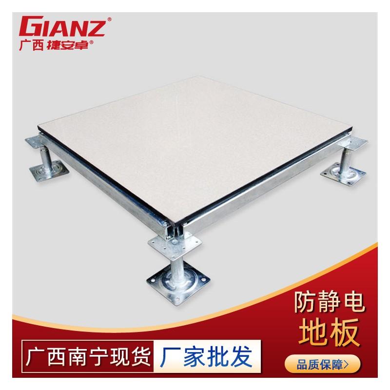 广西彩钢板地板批发 防静电地板厂家批发 彩钢板墙板