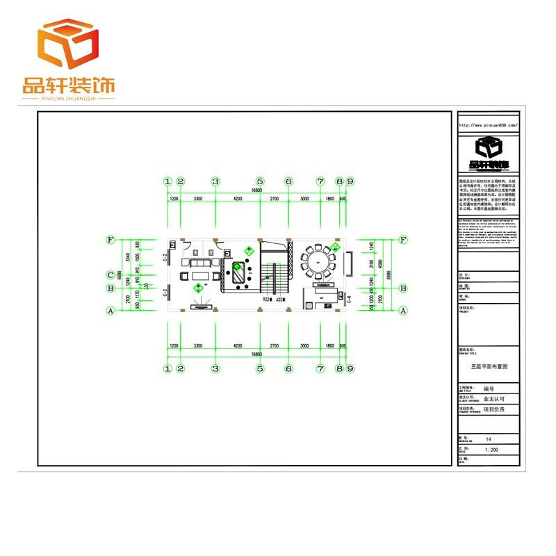 广西装修设计施工图 多样式风格 装修设计效果图价格