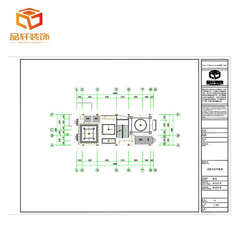 南宁装修设计公司施工图 广西室内装修设计 丰富样式装修设计价格