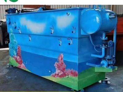 食品厂污水处理一体机 污水净化设备  达标排放