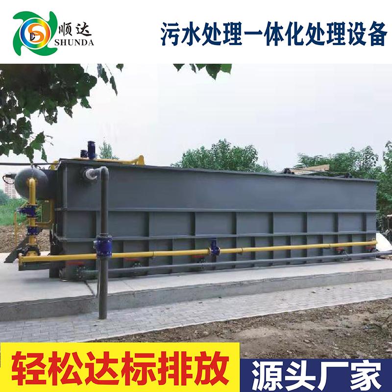 医疗废水处理一体化设备 工业废水处理 专业污水处理