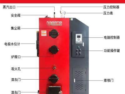 生物质蒸汽发生器价格 生物质发生器价格 蒸汽发生器报价