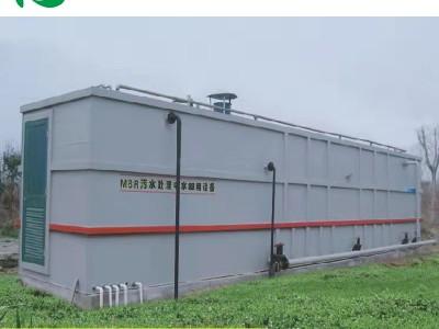 一体化污水处理设备 农村污水处理设备生产