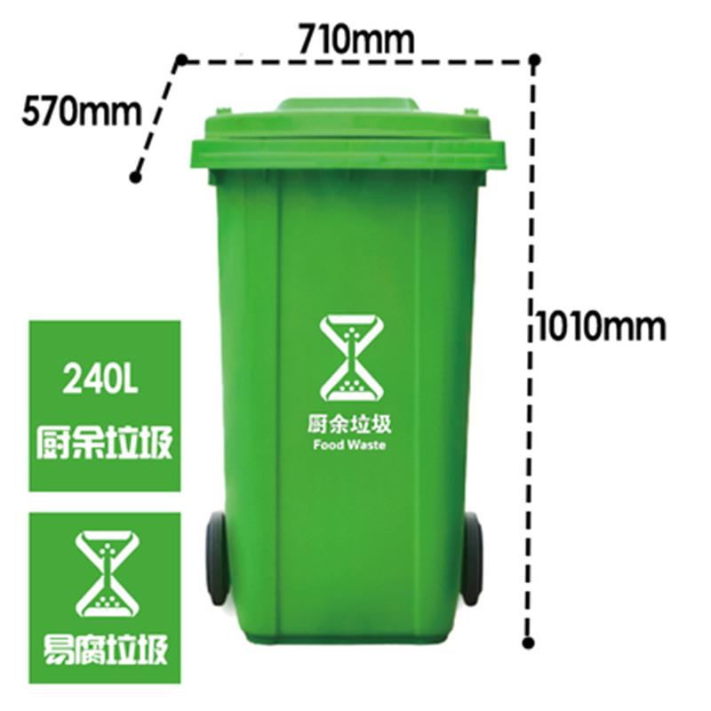 南宁市四分类环卫垃圾桶_120L垃圾桶价格