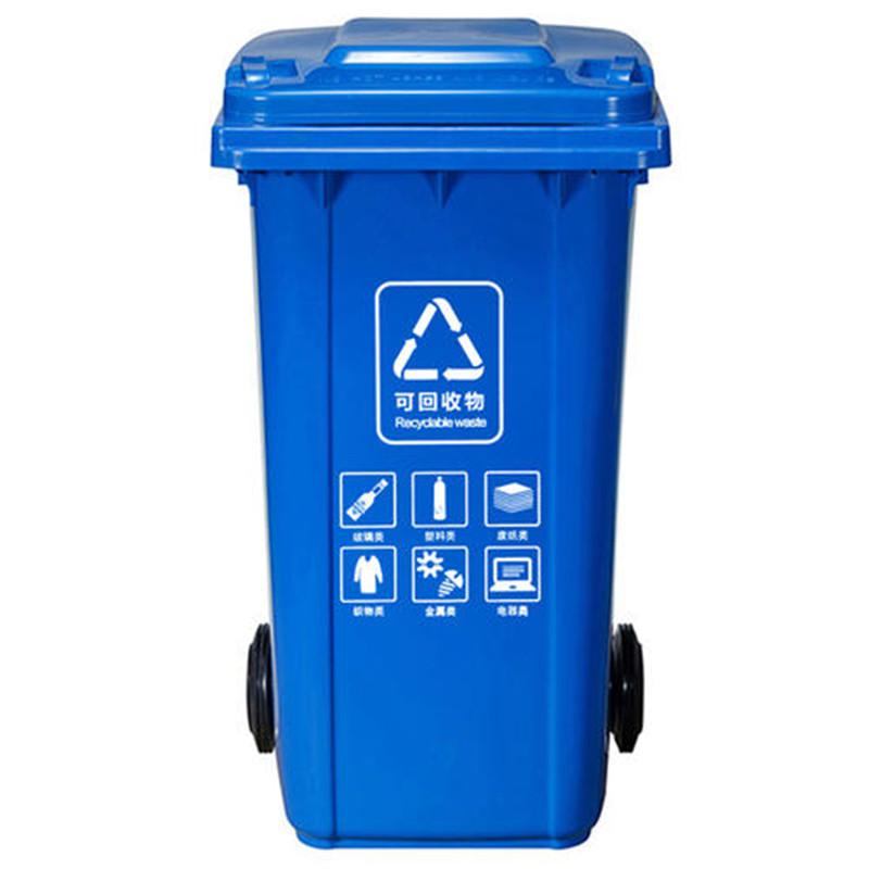 南宁市西乡塘区分类塑料垃圾桶价格